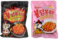 Samyang Fried Rice