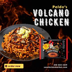 Volcano Chicken