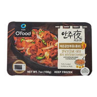 CJO Spicy Stir-Fry Beef 7oz