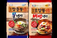 Sura Korean Style Cold Noodles