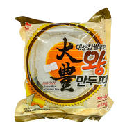 HaeTae Big Size Dumpling Skin (14 Oz)