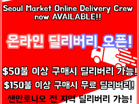 New Delivery Service OPEN!