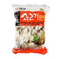 HaeTae Vegetable and Beef Dumplings (51.2 Oz)