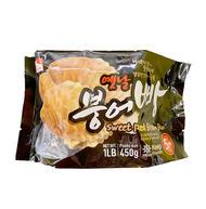 HaeTae Sweet Red Bean Bun 5 Pcs