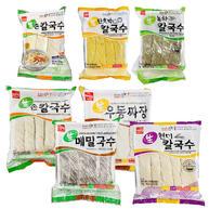 Wang Korean Knife-Cut Fresh Noodles