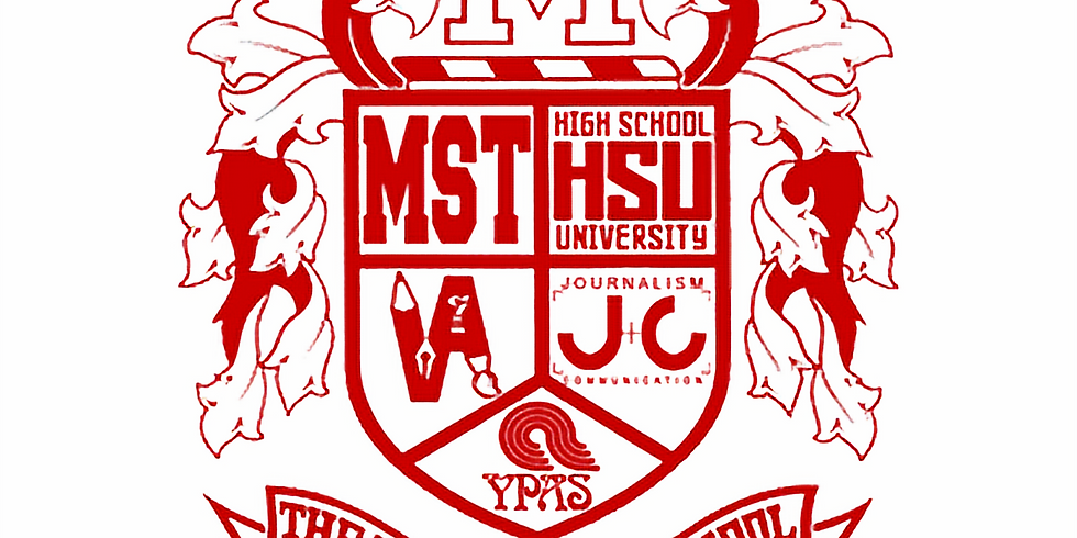 MST Camp 2019