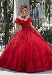 Eduardos Quinceañera Dresses