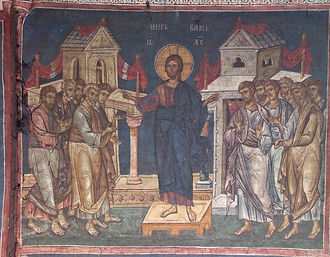 christ-appearing-to-the-apostles.jpg