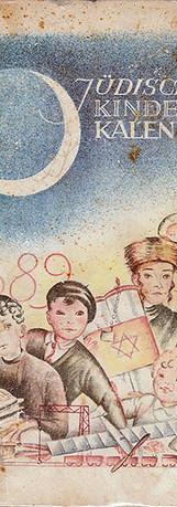 Juedischer Kinder Kalender_Titel_GJ