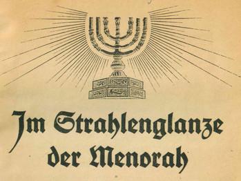 Lesen in alle Richtungen: die Bibliothek der Israelitischen Cultusgemeinde Zürich