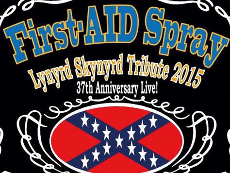 2015.10.17 Lynyrd Skynyrd Tribute 2015