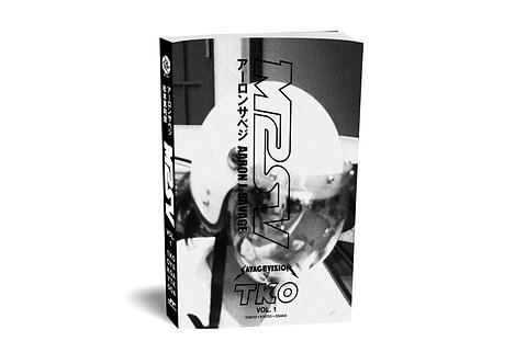 M2SV: TKO Vol. 1