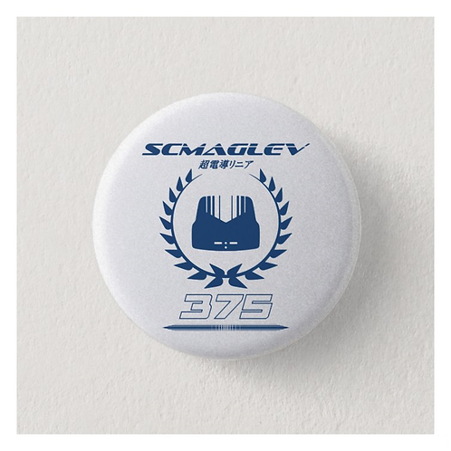 SCMAGLEV Speed Record Pin