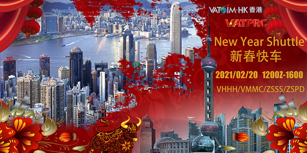 New Year Shuttle: Hong Kong, Shanghai, Macau
