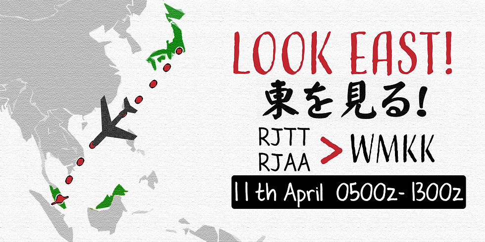 Look East! Tokyo to Kuala Lumpur