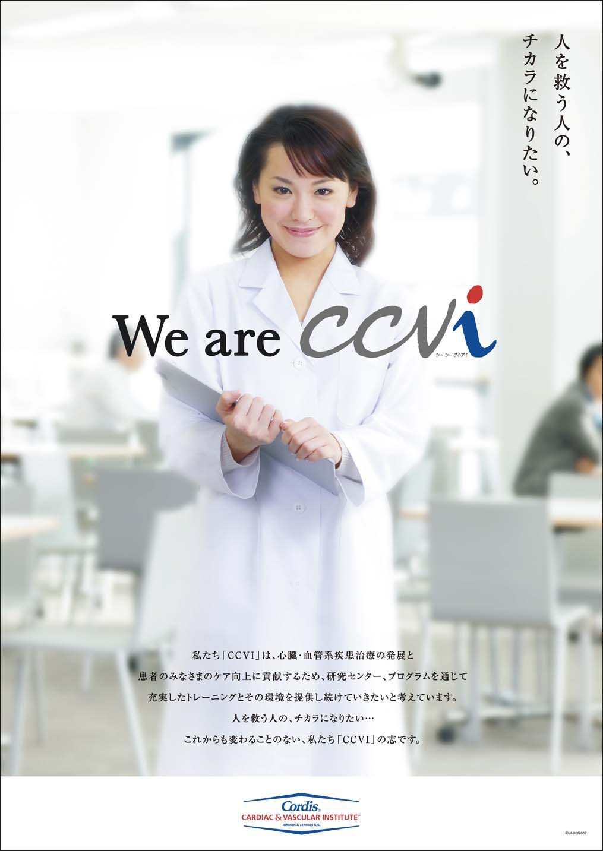 CCVI.ポスター