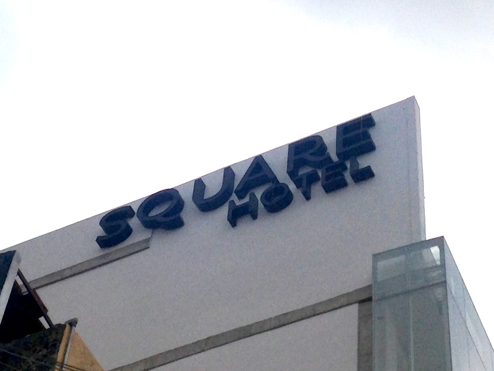Square Hotel 97.jpeg