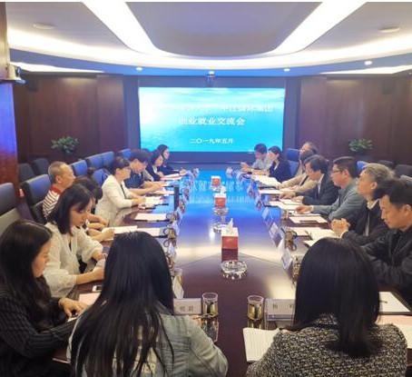 四川外国语大学就业创业导师团来访