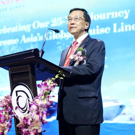 云顶邮轮集团二十五周年银禧庆典,中江国际受邀出席