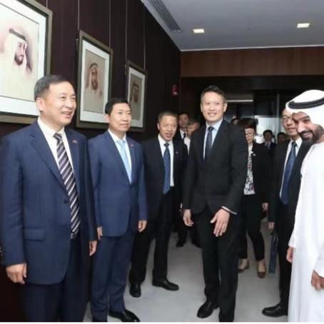 中江国际集团董事长陪同江苏省友好代表团拜访阿联酋国务部长艾赫迈德