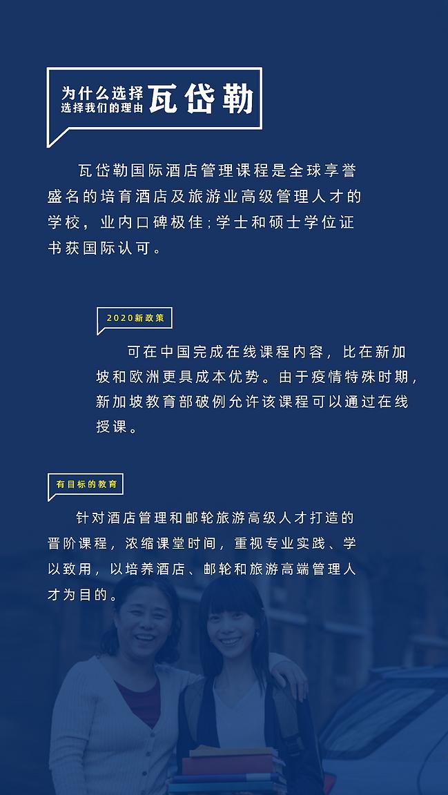 资源 1_页面_2.png