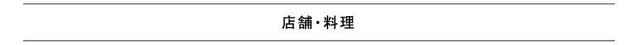名称(広告).jpg