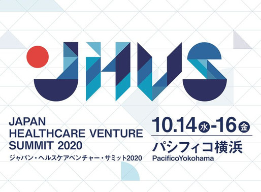 Global Business Pitch Session : Japanese Early-Stage Technology Companies Opportunities