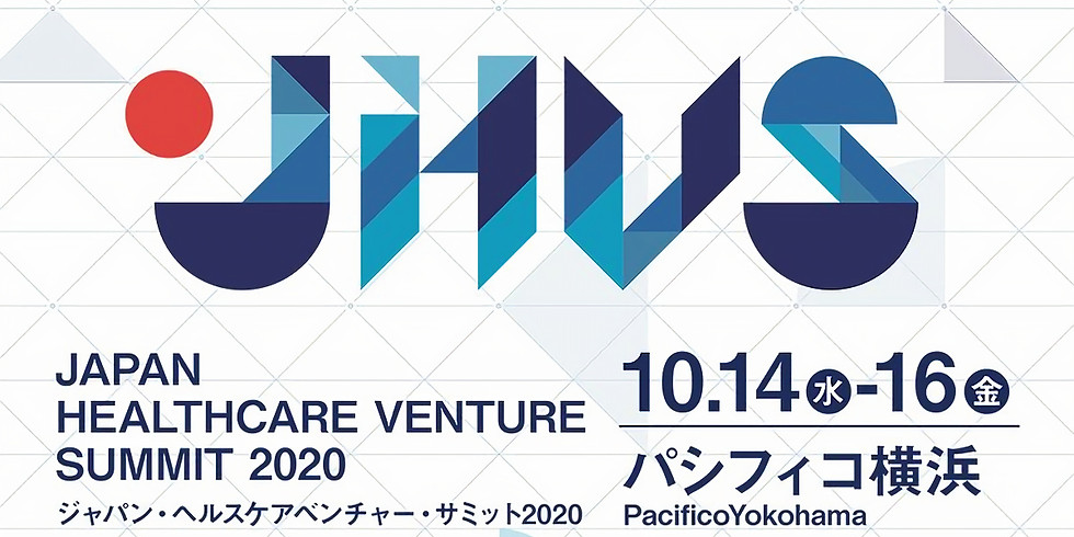 Japanese Early-Stage Technology Companies - Opportunities for Collaboration and Investment
