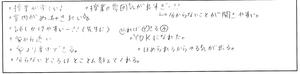 学習塾CLOVER20150714-08.png