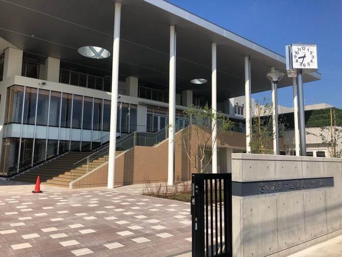 浦和美園 学習塾CLOVER 美園南中学校
