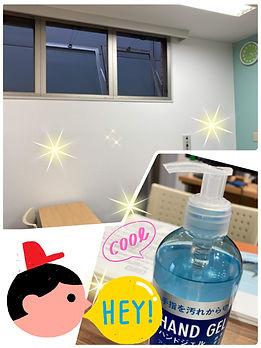 学習塾CLOVER2020915-02.jpg