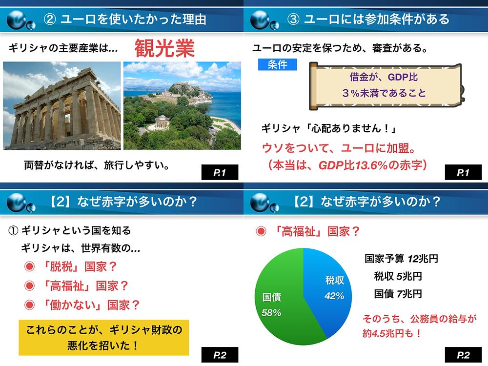 学習塾CLOVER20150715-01.png