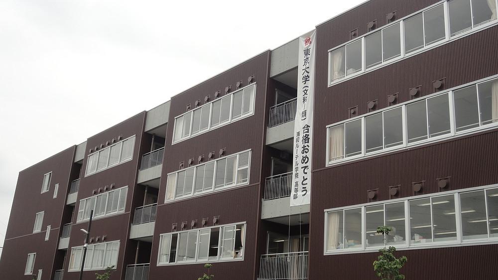 学習塾CLOVER2015-0707-01.JPG