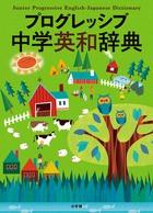 浦和美園 学習塾CLOVER20150523-3.jpg