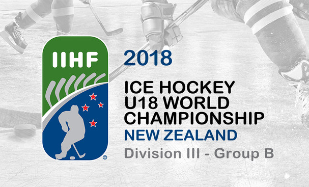 Ice Hockey U18 World Champs