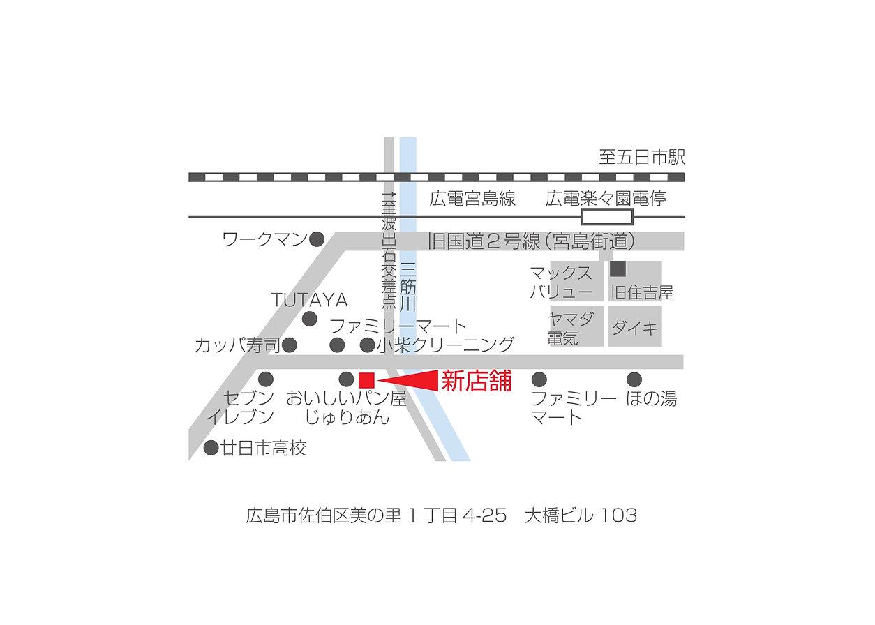 新店舗マップ (1)_page-0001.jpg