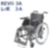 モジュール車いす レボ REVO 3A ラックヘルスケア株式会社 LACスクール