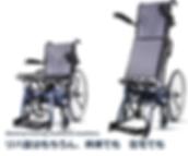 スタンディング・ウィーラーJOY スタンディング車いす 立ち上がれる 立位訓練 起立訓練 いつでもどこでも ラックヘルスケア JOY SW-1 SW-1
