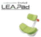 リーパッド 頭部ポジショニング 嚥下補助パッド ラックヘルスケア株式会社 LACスクール