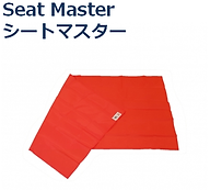 Seat Master シートマスター ラックヘルスケア株式会社 LACスクール