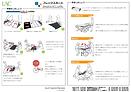 フレックスボード かんたんマニュアル(ティルトリクライニング車いす用).png