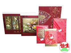 Lucky Red Envelopes