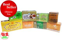 BESTSELLER - Chinese Tea