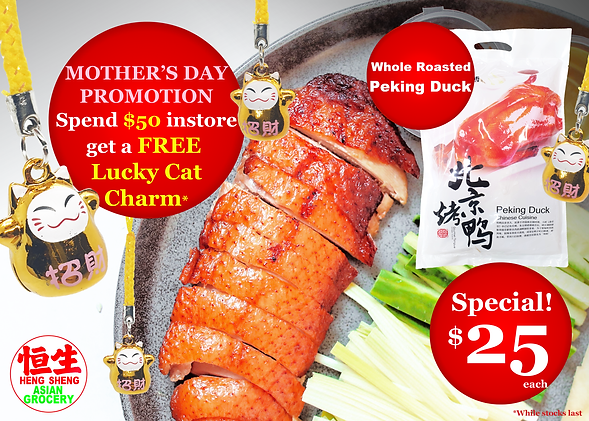 Promo Peking Duck3 free lucky cat.png