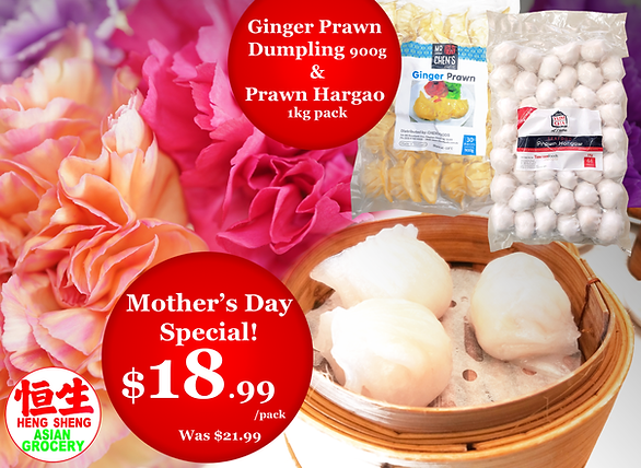 PROMO Mother's Day Ginger Prawn and Harg