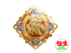 Chinese Window Decorations
