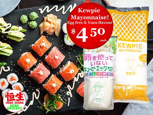 PROMO Kewpie mayo.png