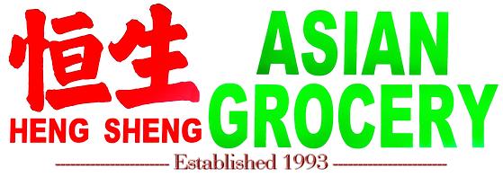 HENG SHENG LOGO4.png