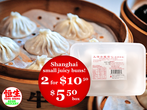 PROMO shanghai juicy buns.png