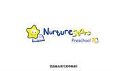 NurtureStars 10th Anniversary